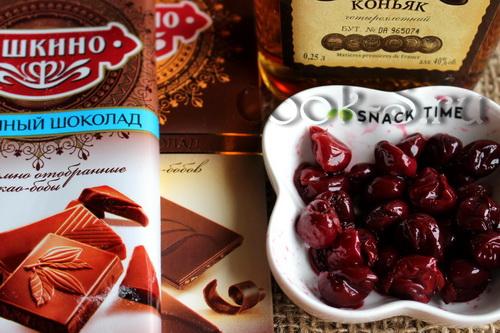 Бренди Шоколад Купить Минск