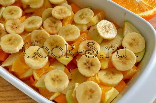 тыква с фруктами