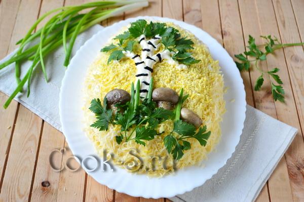 Салат берёзка с грибами пошаговый рецепт с