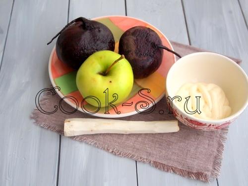 салат из свеклы и яблок - ингредиенты