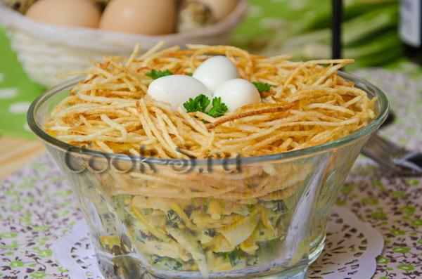 Рецепт салата перепелиное гнездо с фото в 2019 году