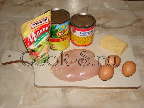 салат с ананасом и курицей - ингредиенты