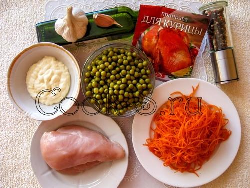 салат с курицей и корейской морковью - ингредиенты
