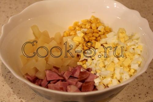 салат с ветчиной кукурузой ананасами