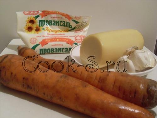сырный салат - ингредиенты