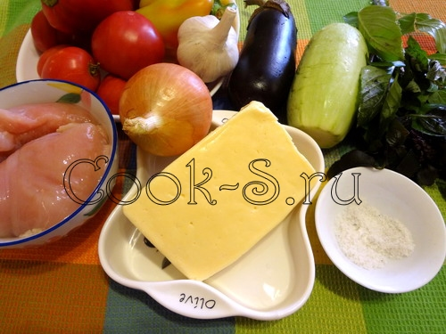 курица с баклажанами и кабачками - ингредиенты