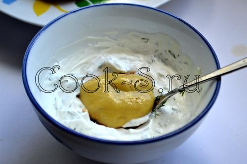 сметана и горчица