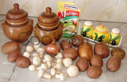картошка с грибами в духовке в горшочках