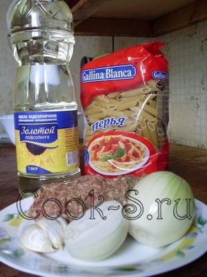 макароны по флотски - ингредиенты