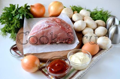 мясной рулет с грибами - ингредиенты