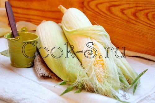 вареная кукуруза - ингредиенты