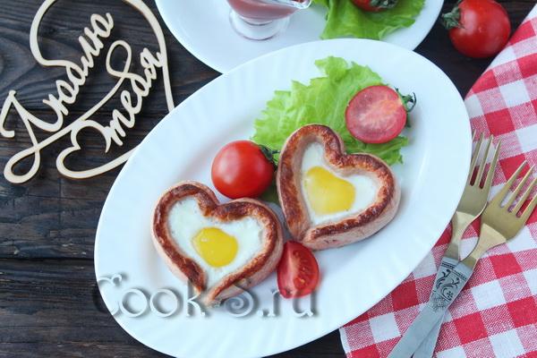 яичница с сосиской в виде сердца рецепт с фото