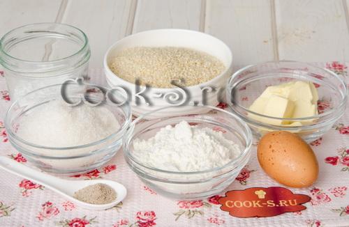 кунжутное печенье - ингредиенты