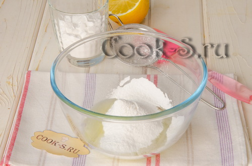 яичный белок и сахарная пудра