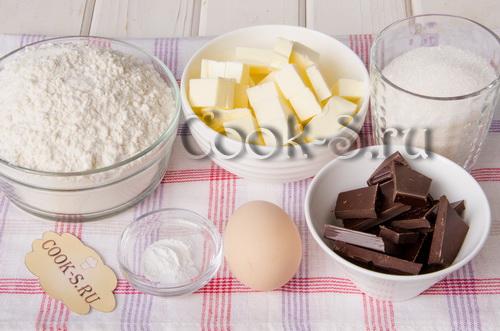 печенье с шоколадной крошкой - ингредиенты