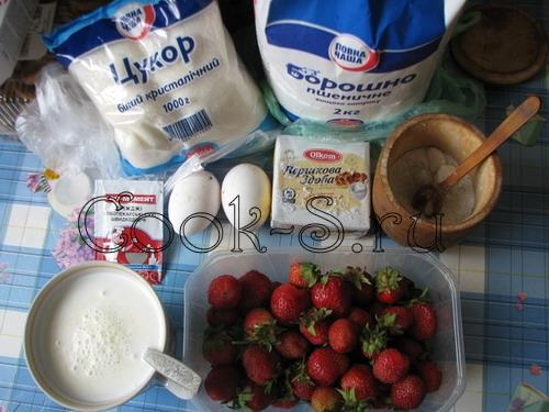 пирог с клубникой - ингредиенты