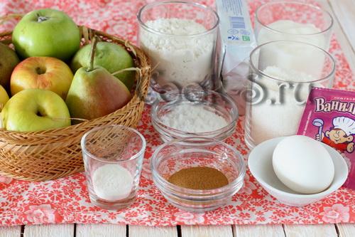 пирог с яблоками и грушами - ингредиенты