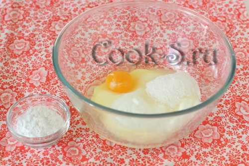 сметана яйцо и сахар