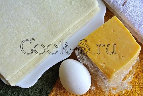 продукты для приготовления слоек с сыром