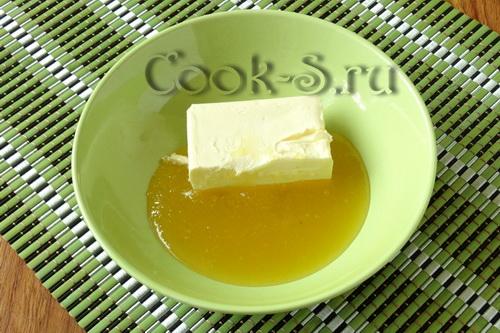мед и маргарин