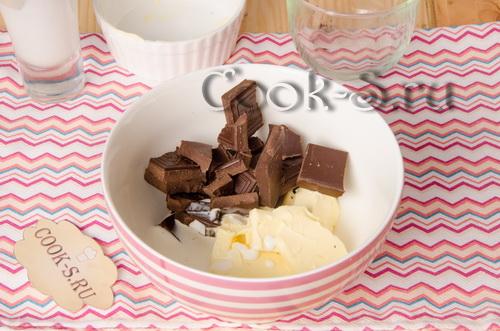 масло и шоколад