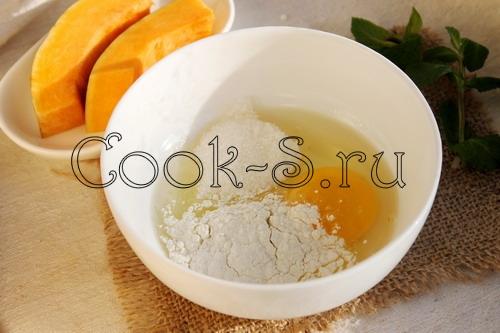 """Овощная запеканка """"Всего понемногу"""" – кулинарный рецепт"""