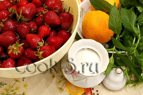 клубничное варенье с апельсином - ингредиенты
