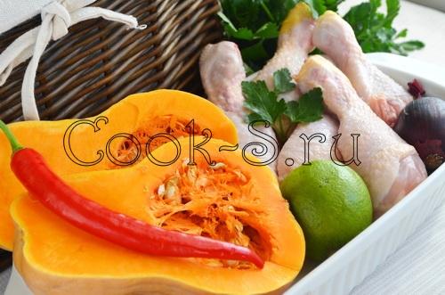 курица с тыквой - ингредиенты