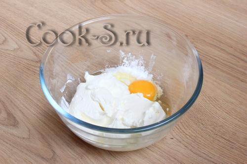 сметана и яйцо