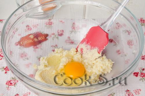 Торт из кунжутной меренги – кулинарный рецепт